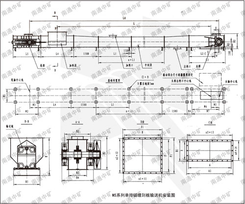 · 结构紧凑,密封性好,在机头处设置悬链,可有效防止链条的热